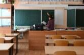 В казанских школах отменили занятия 12 мая