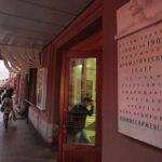 Прощание с артистом Ефимом Каменецким пройдет в Петербурге