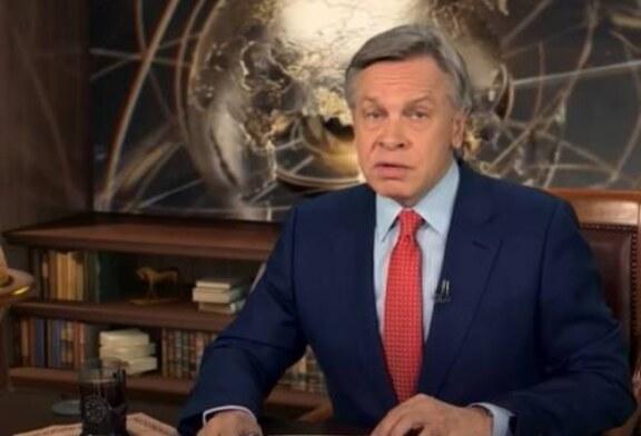 Сенатора Пушкова насмешила реакция Киева на инцидент с британским эсминцем