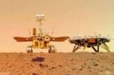 Китайский марсоход передал на Землю фотографии с Красной планеты
