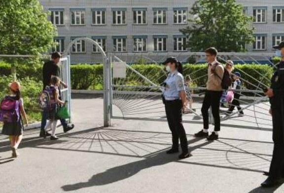 Девочку, пострадавшую при стрельбе в Казани, выписали из больницы