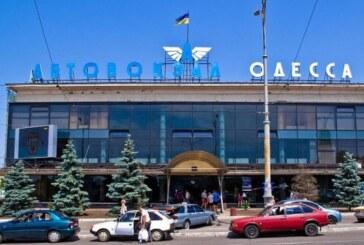 В Колумбийском университете США по ошибке назвали Одессу российским городом