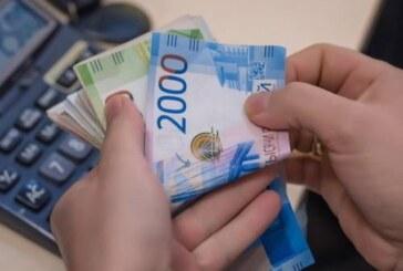 Что изменится с 1 августа: перерасчеты пенсий, выплаты на детей
