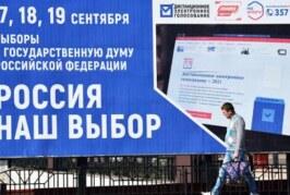 Урюпинское голосование